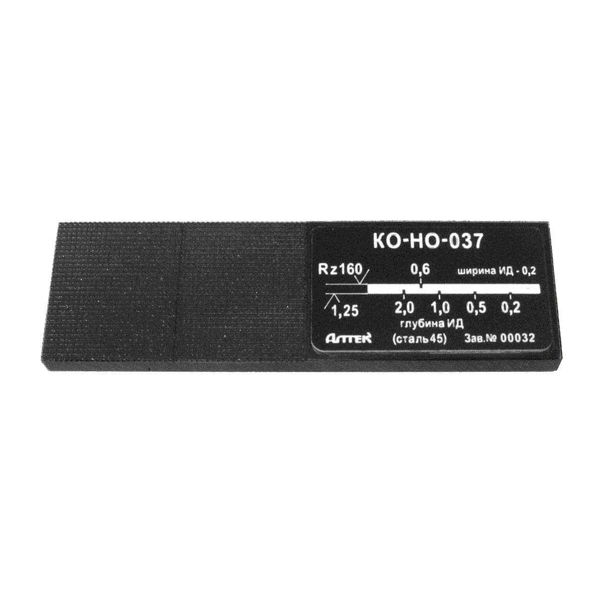 KO HO 0371