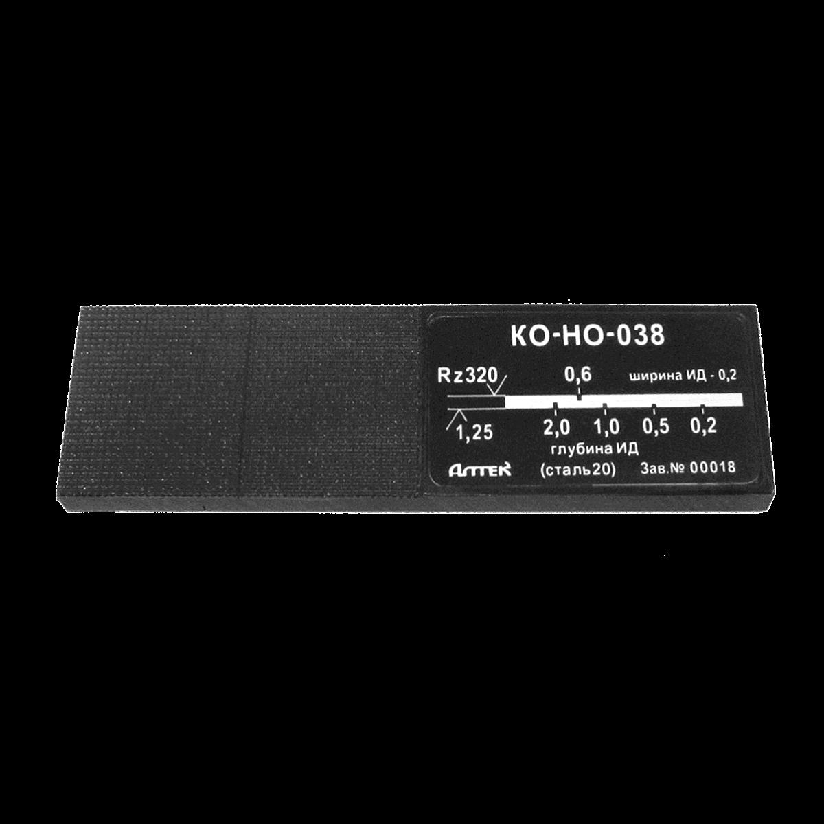 KO HO 0372