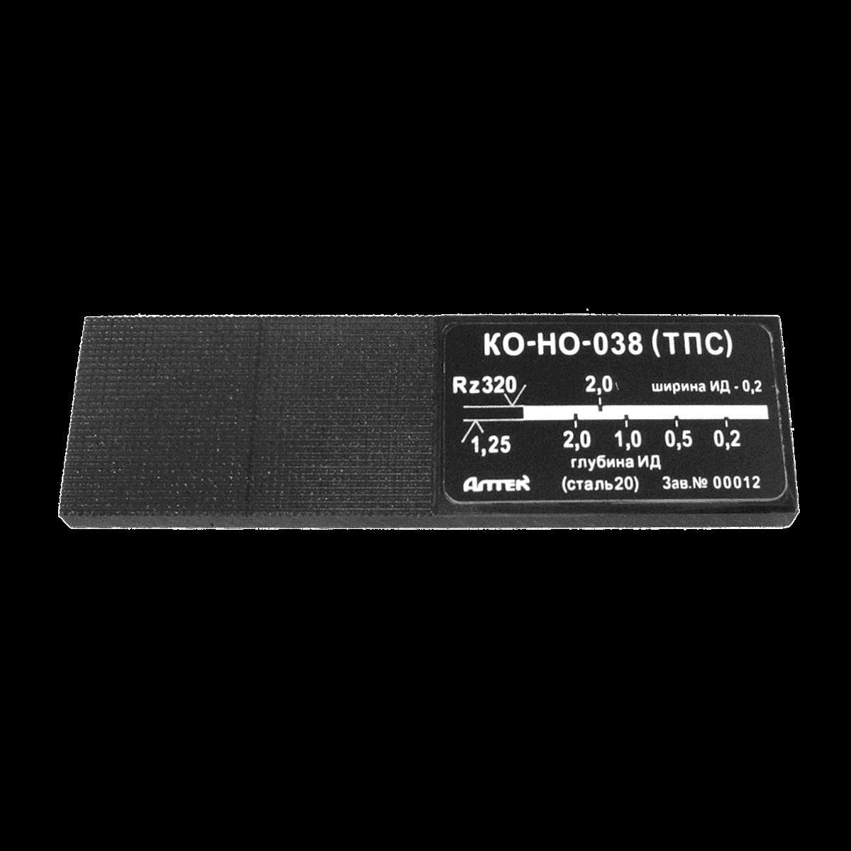 KO HO 0373